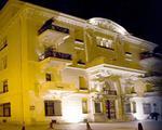 Tunisia Palace, Tunis, počitnice